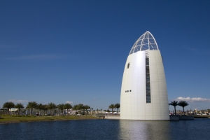 """Back View of Iridescent """"Sail"""" of Exploration Tower"""