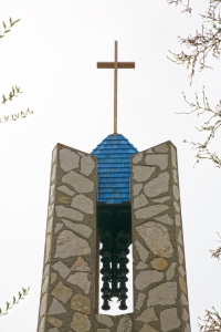Chapel Bell Tower