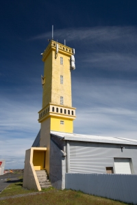 Unusual Sandgerdi Lighthouse